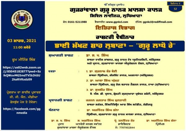 "National Webinar on Bhai Makhan Shah Lubana-""Gur Ladho Re"""