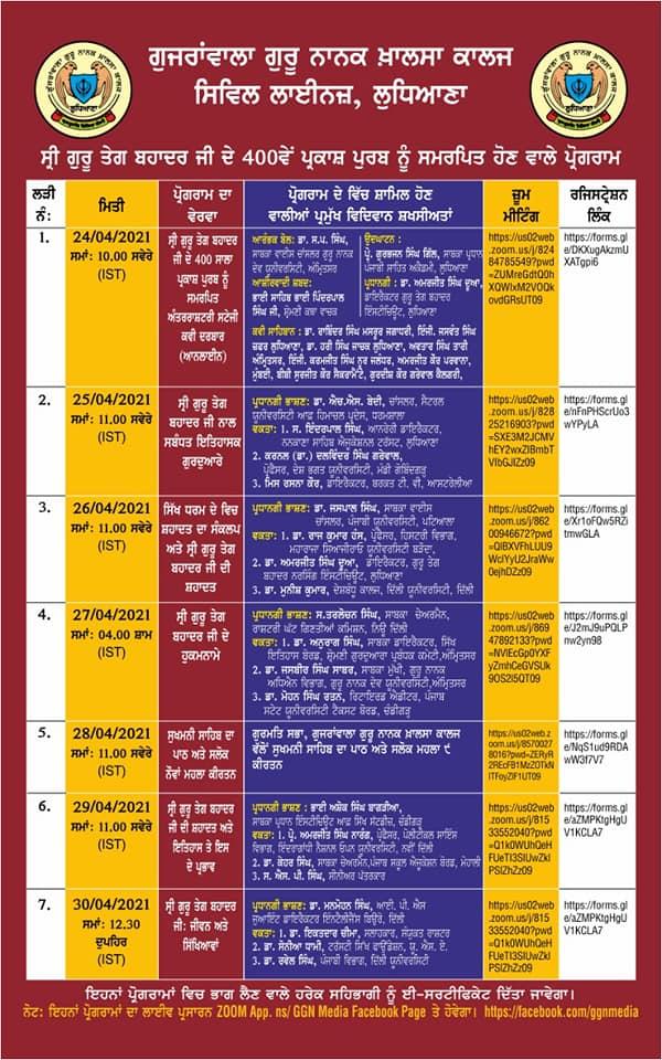Week long Programmes to Commemorate the 400th Birth Anniversary of 9th Guru
