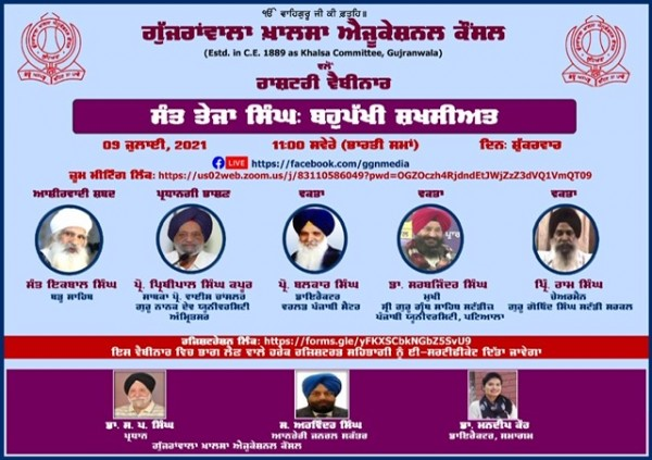 National webinar on Sant Teja Singh:Bahupakhi Shaksiat