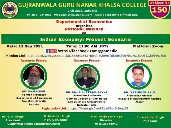 Indian Economy: Present Scenario