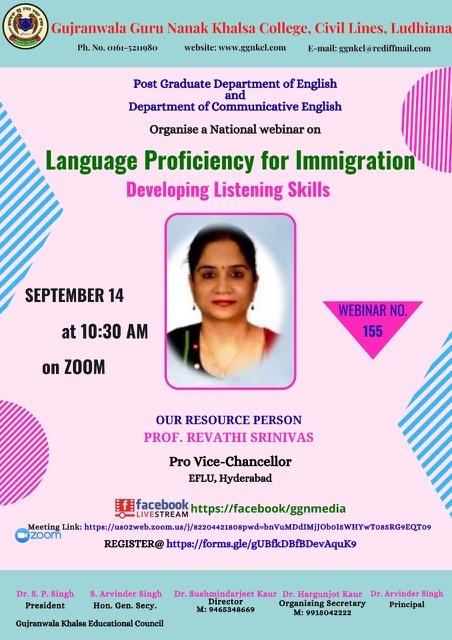 Proficiency in Language